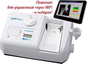 CM-200-light_2-220-300-1